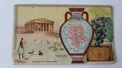 Arbuckles Coffee Card 1889 Map Greece