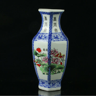China Porcelain Hand-Painted Lotus Vase Mark As The Qianlong Period R1026