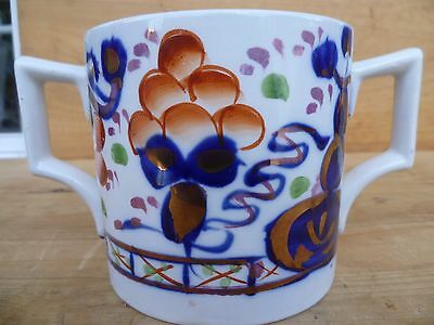 Old Large Size Gold Guilt Hand Painted Cup, Rare China Cup, (D663)