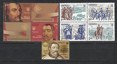 Ukraine MNH** 2010 Mi. 1117-118 Zd;1119-1122 Zd,1123 Lot