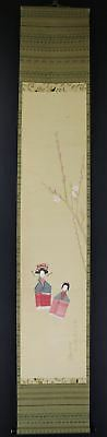 "JAPANESE HANGING SCROLL ART Painting ""Dolls"" Asian antique  #E2523"