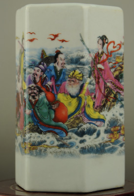 Chinese old famille rose porcelain Hand painted Eight Immortals brush pot c01