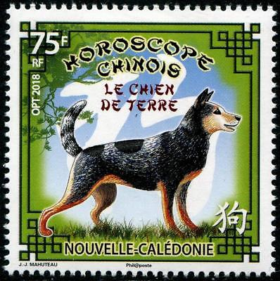 Year of the Dog mnh stamp 2018 New Caledonia