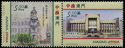 General Post Office se-tenant pair mnh 2014 Macau joint issue with Thailand