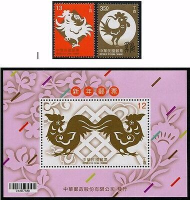 Year of the Rooster 2017 mnh set of two stamps + souvenir sheet Taiwan