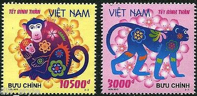 Year of the Monkey set of 2 mnh stamps Vietnam
