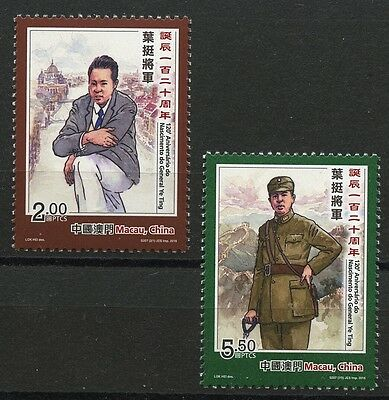 General Ye Ting 120th birth anniversary mnh set of 2 stamps 2016 Macao #1488-9