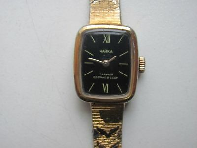Old vintage Soviet mechanical women's watch CHAIKA USSR 1301 Gold plated