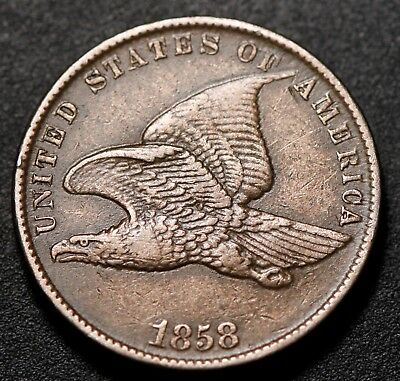 1858 FLYING EAGLE CENT - Small Letters SL - XF EF