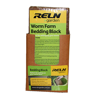 Reln Garden Coir Fibre Bedding Block for Worm Farms Compost Bins Coconut Fibre