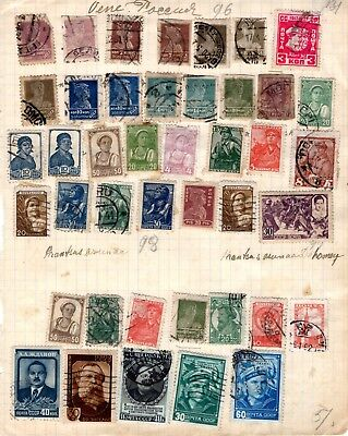 Lot  Set ANTIQUE STAMPS EARLY SOVIET RUSSIA RUSSIAN CCCP HINGED ON PAPER USED