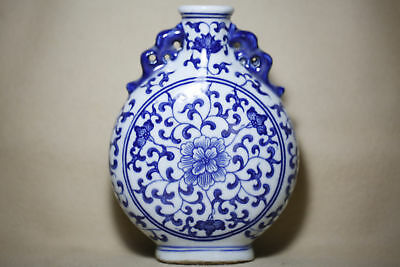 Antique fine Chinese beautiful Blue and white Porcelain flat Vase W6