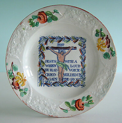 Staffordshire Pearlware ~ CHRIST ON CROSS ~Embossed Enameled Child's Plate c1820