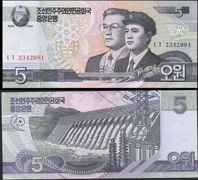 KOREA 5 Won, 2002, P-58, UNC World Currency