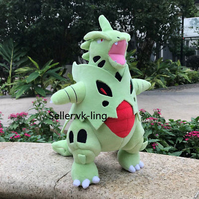 Mega Tyranitar Pokemon Center Plush Toy Evolution Toys Stuffed Animal Doll 13.4""