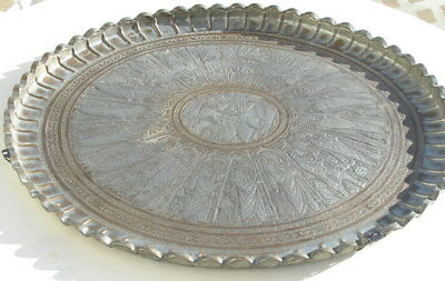 Antique Persian Engraved Tinned Copper Large Tray Ahora Madza King Animals 26""