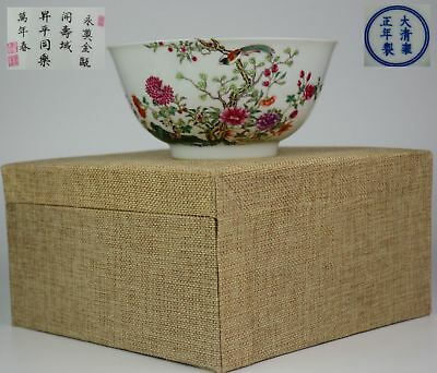 Chinese Qing Dynasty 17TH Chinese Antique Bowl Flower Bird Bowl Good Condition