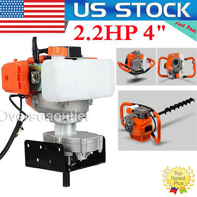 """2.2HP 52CC Gas Powered Post Hole Digger with 4"""" Earth Auger Power Engine"""