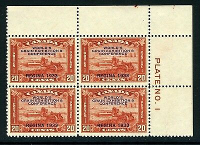 CANADA Scott 203 - NH - UR Plate 1 - 20¢ Harvesting Wheat Overprint (.010)