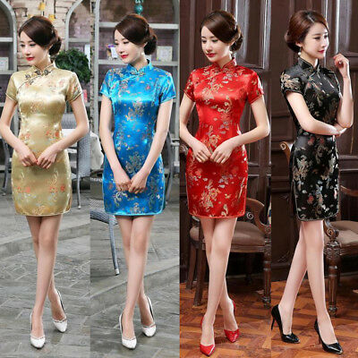 BU_ Ethnic Women Chinese Dragon Phoenix Stand Collar Slim Cheongsam Dress Deluxe