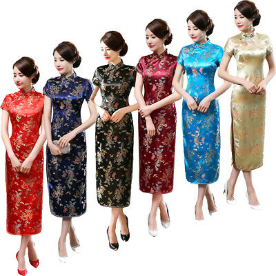 BU_ Lot Chinese Women Lady Long Dragon & Phoenix Cheongsam Evening Dress/Qipao G