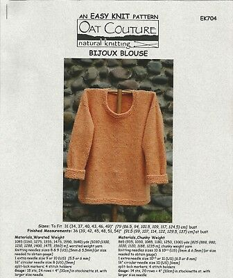 Oat Couture Knitting Pattern AC306 Stow-Away Shopping Bag
