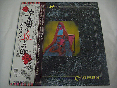 CARMEN-Fandangos In Space JAPAN 1st.Press w/OBI YES Genesis Jethro Tull Rush