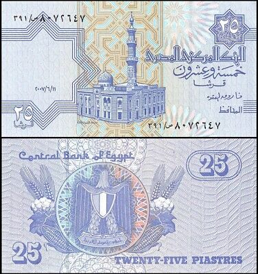 EGYPT 25 Piastres, 2007, P-57, UNC World Currency