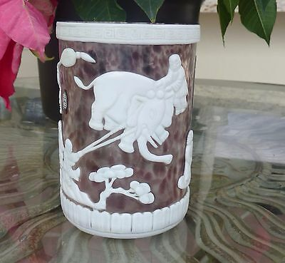 Vintage Chinese Peking carved cameo glass tumbler with calligraphy