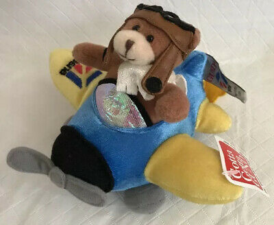 GUND Plush Bear-o-Rama Teddy In Plane Vibrates Baby Toy RARE NWT for Cessna 6""