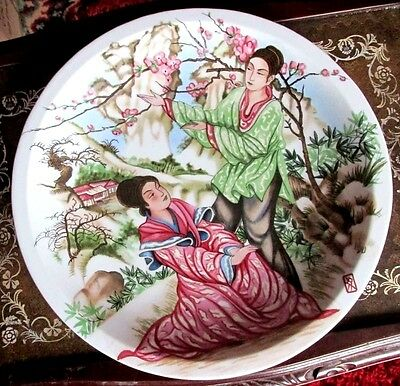 A Vintage Reproduction Japanese Romantic Plate Signed  £28.00
