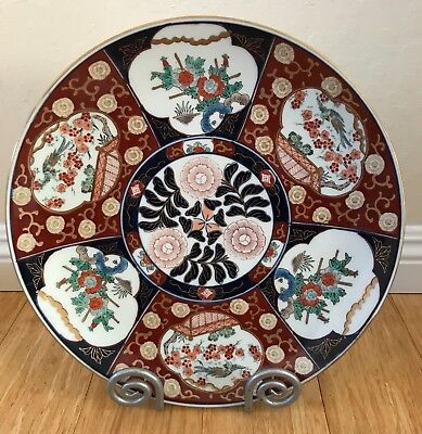 Old Japanese Porcelain Gold Imari Handpainted Red Blue Charger Plate 14 5/8""