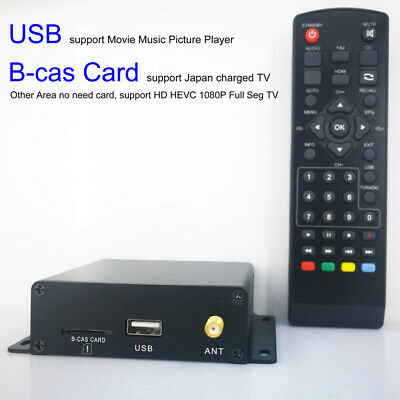 12V~24V Car Digital TV Tuner Box ISDB-T with PVR for Japan Brazil Chile
