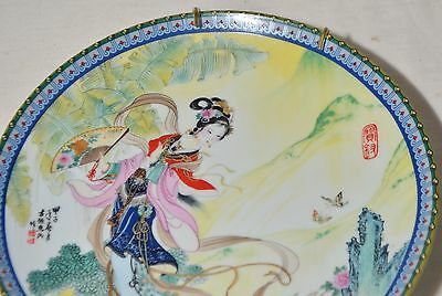 1986 Vintage Beautiful Chinese Asian Porcelain Decorative Dish Plate