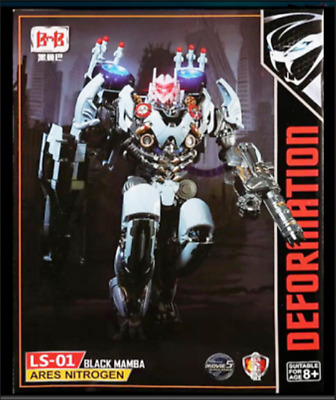 Deformation toys V class magnification alloy nitrogen ghost aircraft LS-01 Zeus