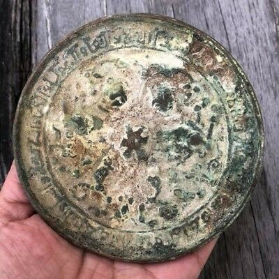 Islamic Ancient Mirror Bronze Rare Persian Arabic Circle Genuine Old Unique Face