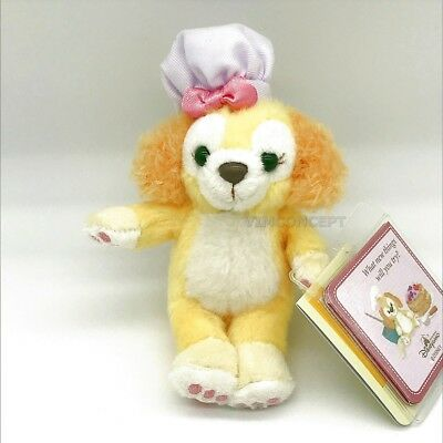 """Hong Kong Disney exclusive Friend of Duffy Cookie 6"""" Plush with magnet"""