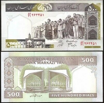 IRAN 500 Rials, 1982, P-137, UNC World Currency