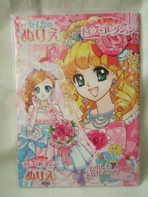 Japan Anime Dress Collection  Coloring book