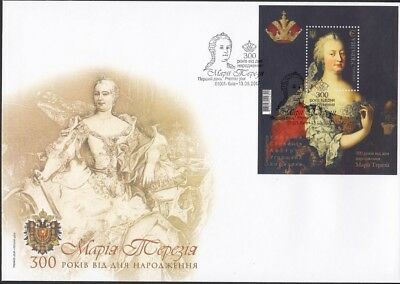 Ukraine MNH** 2017 Mi. 1606 Bl.139 FDC Birth Aniv Maria Theresia Joint Issue