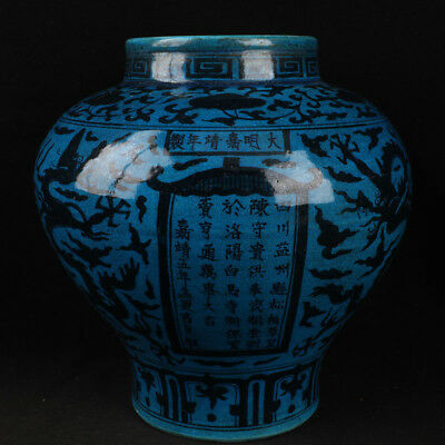 Chinese antique Ming Peacock blue glaze Dragon pattern Porcelain vase tank