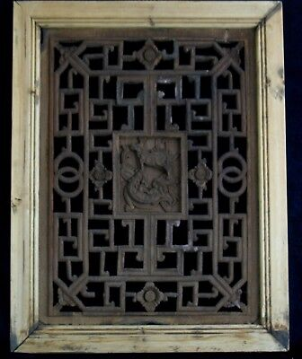 Qing Dynasty Antique Wooden Screen