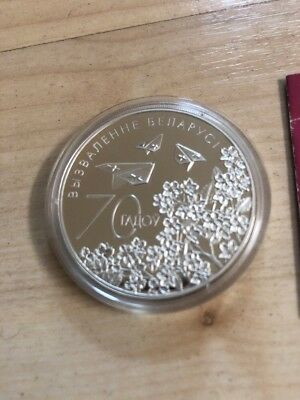 Belarus 2014 20 rubles  70 Years liberation WWII proof silver coin with hologram