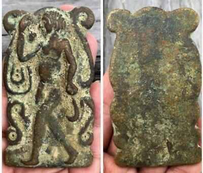 Wonderful Rare Stunning Bronze Plaque God Warrior Roman Islamic Male Old Ancient