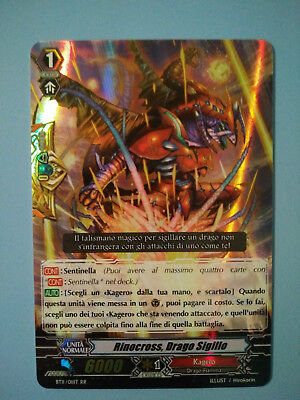 Rinocross, Drago Sigillo RR BT11/011IT Cardfight! Vanguard