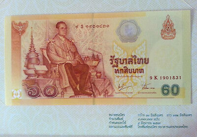 Thai Banknote 2006 The 60th Anniversary Of Reign The King Rama 9