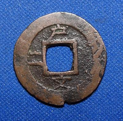 Ancient ca100 B.C.-1800 A.D. CHINESE CHINA Bronze COIN