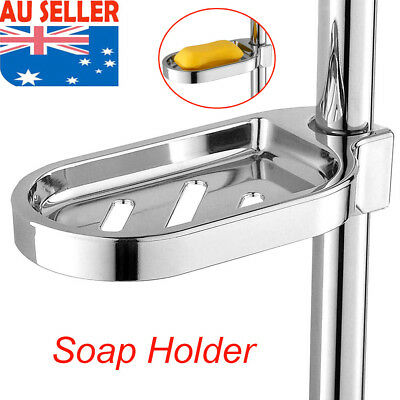 Soap Dish Adjustable Shower Rail Slide Soap Plates Smooth Bathroom Holder NEW