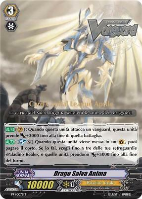 Cardfight VANGUARD Drago Salva Anima promo