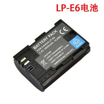 FOR Canon LP E6N LPE6N Battery E6 battery for EOS 5D2 5D3 6D 60D 70D 7D Mar